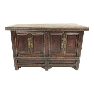 Vintage Chinese Country Cabinet in Elmwood For Sale