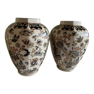 Asian Chinoiserie Porcelain Vases, a Pair For Sale