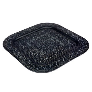 Square Rustic Handmade Embossed Tray With Etched Aluminium Pattern For Sale