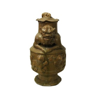 Chinese Ancient Style Yellow Brown Ceremonial Jar With Relief Monster Motif For Sale