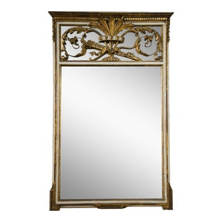 French Louis XVI Giltwood Trumeau Mirror For Sale