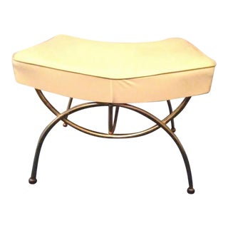 Vintage Mid Century Low Stool For Sale