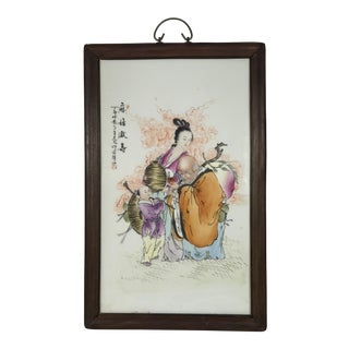 Chinese Art Famille Rose Porcelain Plaque For Sale