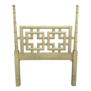 Vintage Dixie Shangri La Fretwork Twin Headboard
