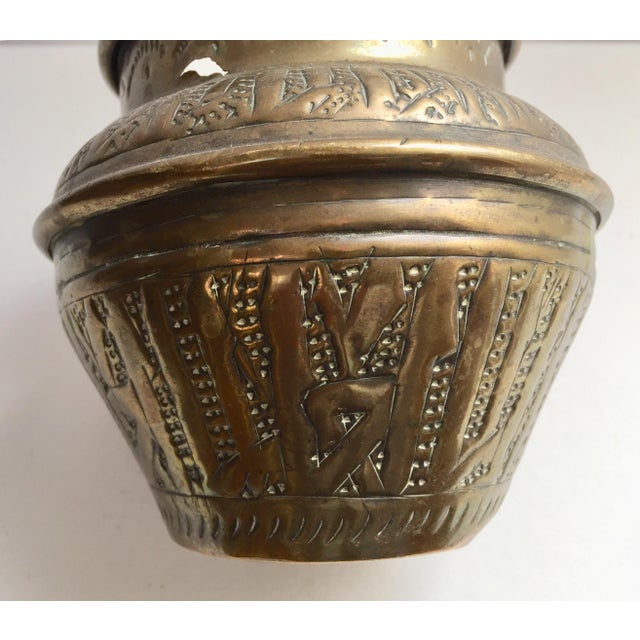 Middle Eastern Syrian Brass Bowl Hammered With Islamic Kufic Writing For Sale In Los Angeles - Image 6 of 12