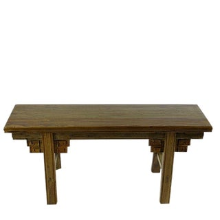1950s Vintage Shanxi Chinese Bench/Table For Sale