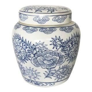 Vintage Blue and White Floral Ginger Jar For Sale