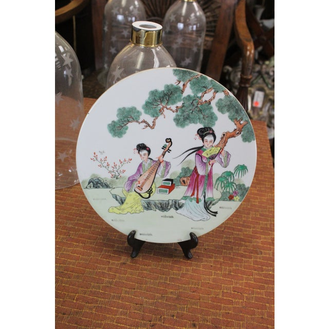 Mid 20th Century Vintage Chinese Trivet For Sale - Image 5 of 6
