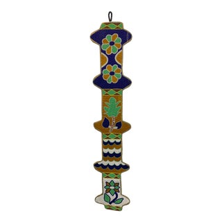 Mid 20th Century African Tribal Art Long Multiple Color Beaded Handmade Belt Sash For Sale