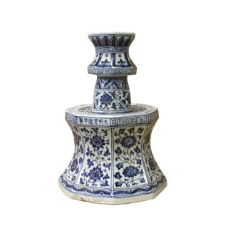Chinese Blue & White Porcelain Octagon Lotus Flower Candle Holder For Sale