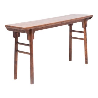 In the Manner of Ming Altar Table For Sale