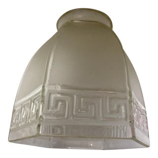 Vintage Torchere Glass Shade With Greek Key Accent For Sale
