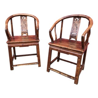 Antique Primitive Traditional Chinese Hand-Carved Hardwood Oxbow Temple Ceremony Chairs - a Pair For Sale