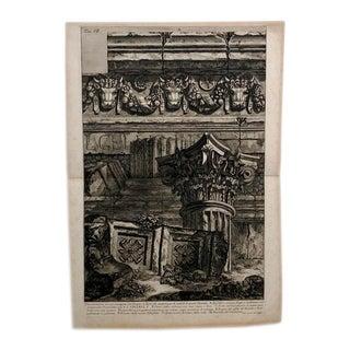 "Piranesi Engraving of ""Vesta Tempe Column Fragments"" For Sale"
