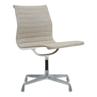 1970s Vintage Herman Miller Eames Ea105 Aluminum Group Chair For Sale