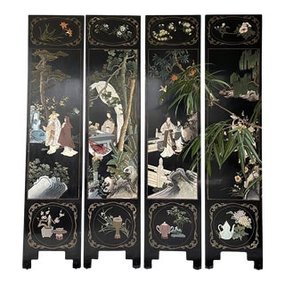 Antique 19th Century Asian Four Panel Black Lacquer Screen For Sale