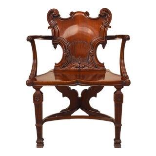 English Georgian Mahogany Arm Chair For Sale
