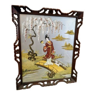 Vintage Chinoiserie Geisha Asian Painting in Vintage Fretwork Mahogany Wood Frame For Sale