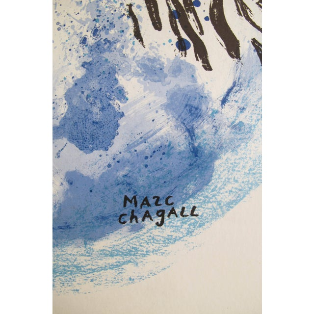 Original French 1969 Marc Chagall Message Biblique Poster For Sale - Image 5 of 5