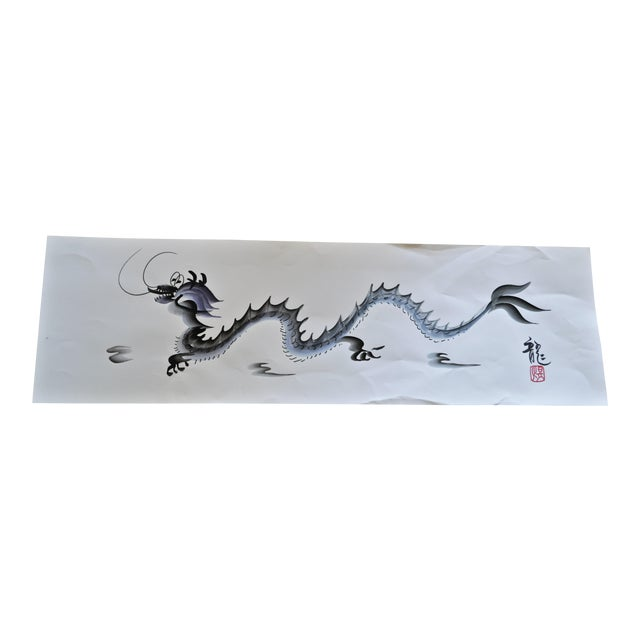 Paper Contemporary Chinese Calligraphy Dragon Signed Black on White For Sale - Image 7 of 7