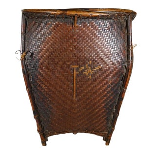 Traditional Hand Woven Rattan Grain Basket from Philippines, 19th Century