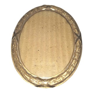 19th Century French Gilt Bronze Tabletop Picture Frame For Sale