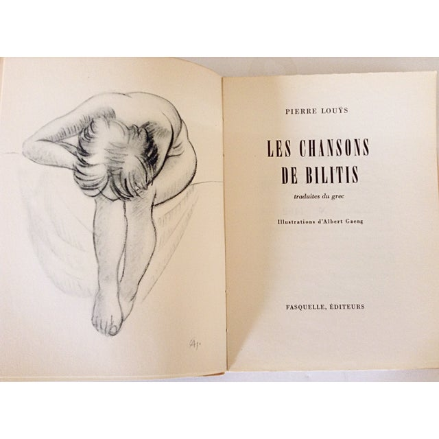 French Erotica Books by Pierre Louys - A Pair - Image 4 of 5