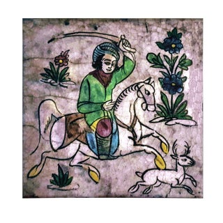 19th Century Terracotta Hand Painted and Glazed Persian Figural Tile For Sale