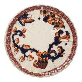 Image of Trivets