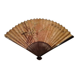 Vintage Chinese Wall Hanging Fan For Sale
