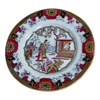 19th Century Asian Canton Plate For Sale
