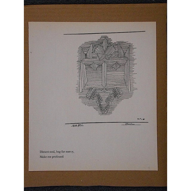This lithograph (offset) depicts an abstract image created by the modernist master Paul Klee (Switzerland/Germany...