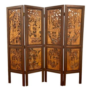Vintage Mahogany Chinoiserie Screen For Sale