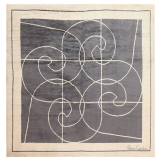 Mid-Century Square Size Rug by Pierre Cardin - 8′ × 8′ For Sale