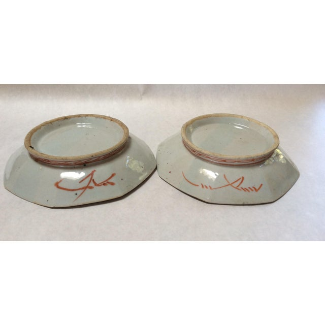 C. 1800's Chinese Decorative Plates - A Pair - Image 6 of 8