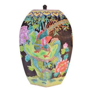 Chinese Pheasant and Floral Ginger Jar For Sale