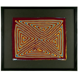 Framed Panama Kuna Mola Triangle Maze For Sale