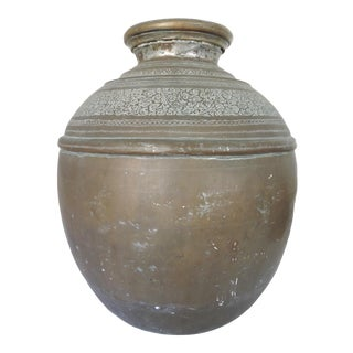 Large Antique Persian Hand Chased Ovoid Brass Urn Vessel For Sale