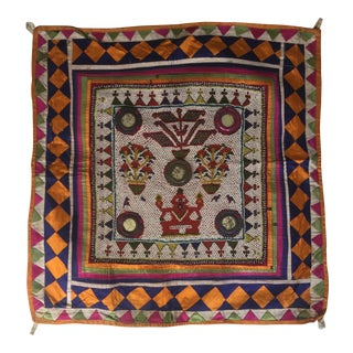 Vintage Beaded Indian Tribal Wall Hanging For Sale