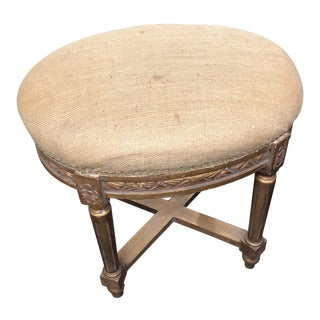French X-Base Burlap Accent Stool For Sale