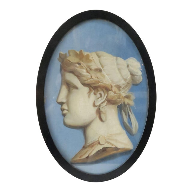 Framed Vintage Cameo Painting - Image 1 of 5