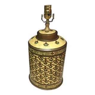 English Yellow Hand-Painted Tea Caddy Tole Lamp For Sale