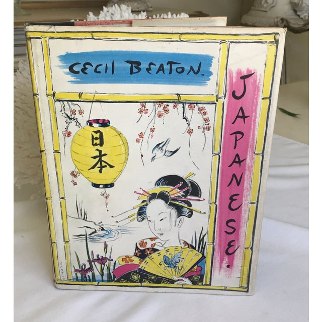 First Edition Japanese Cecil Beaton Book - Image 3 of 3
