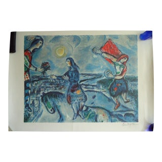 """2000s Surrealist Lithograph, """"Lovers Over"""" by Marc Chagall"""