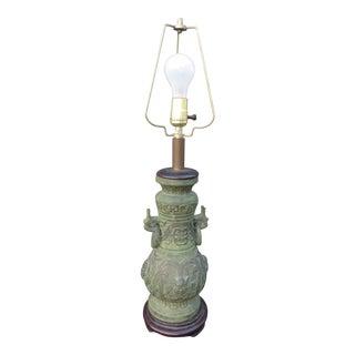 Vintage Chinese Oriental Asian Verdigris Bronze Metal Table Lamp