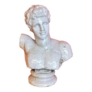 1960s Vintage Venetian Roman Emperor Glazed Terra Cotta Bust For Sale