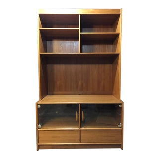 1970s Vintage Teak House of Denmark Display Cabinet For Sale