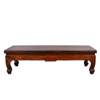 Antique Chinese Carved Kang Table For Sale
