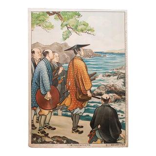 Rare Pre-1945 Original Japanese Poster of Sadanobu Matsudaira For Sale