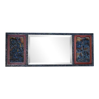 Antique Asian Lacquered Mirror For Sale